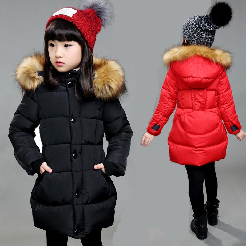 Модные Детские Куртки