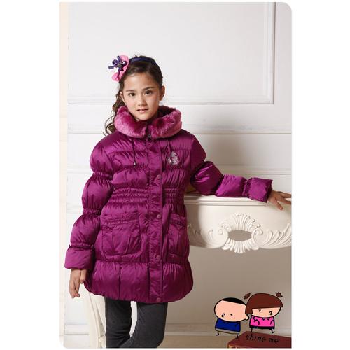 Fashion Girls Winter Coat Long Warm Hooded Duck Down Jacket